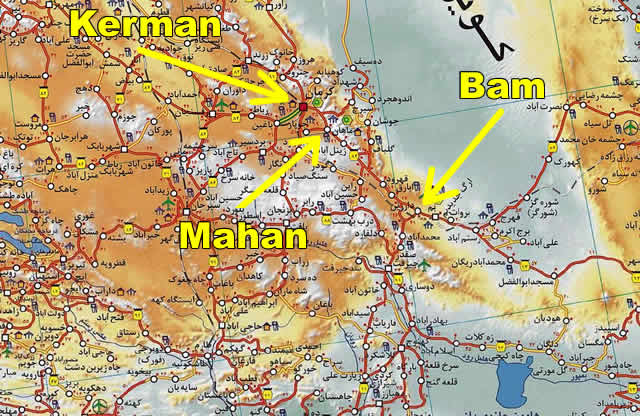 2003 Iran Trip Site Photos